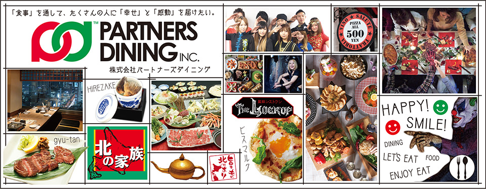 PARTNERS DINING's Facebook Wall