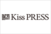 KissPress